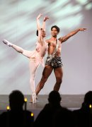 The Official Launch Of The Carlos Acosta International Dance Foundation